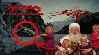 Download 5 Joulun aiheuttamaa Kivuliasta kuolemaa Video