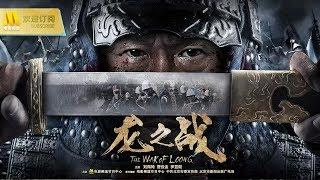 Download 【1080P Chi-Eng SUB】《龙之战/The War of Loong》卸甲归田的老将挺身而出,与法军上演一场白刃格斗(刘佩琦/曹云金/罗昱焜 主演) Video