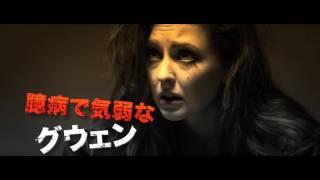 Download アウト・オブ・コントロール Video