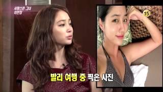 Download 130720 Lee MinJung Ent. Relay [연예가중계 이민정] Video