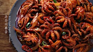 Download 봄의 영양이 듬뿍 담긴 주꾸미볶음🐙#제철요리 : Korean Spicy Stir-fried Small Octopus [아내의 식탁] Video