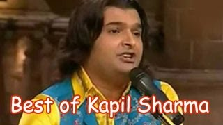 Download Kapil Sharma welcomes Desi Girls Video