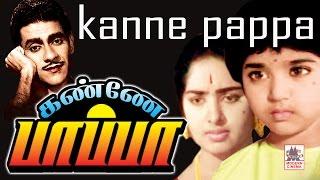 Download Kanne Pappa Full Movie | Muthu Raman | K.R.Vijaya | கண்ணே பாப்பா Video