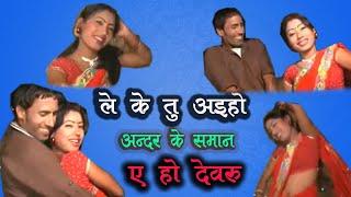 Download Maksud Khortha Video Video