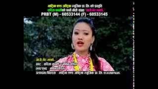 Download Ajai Bhet Bhako Promo | Sarita Karki, Nabin Paudel | Martina & Justina Music Video
