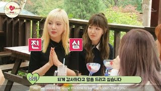Download Red Velvet A Picnic On A Sunny Afternoon PART 2 - Clip 4 Video