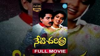 Download Neti Charitra Full Movie | Suman, Gautami, Suresh | Muthyala Subbaiah | Smt. Saradha Reddy Video