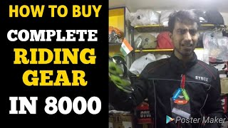 Download Complete Riding Gear Set in very low price Video