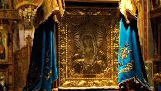 Download Ты моя Матерь - Хор Почаевской Лавры Video