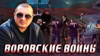 Download Лоту Гулиначинает войнус Азербайджанскими ворами Video
