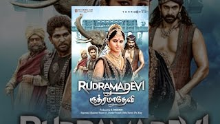 Download Rudhrama Devi Video
