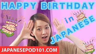 Download Learn How to Say Happy Birthday In Japanese 🎉 Birthday Song Video