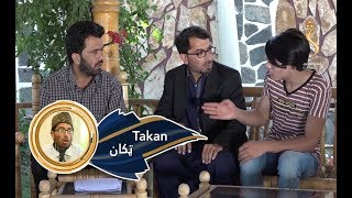 Download Takan Shamshad TV 19.07.2019 | ټکان Video