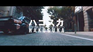 Download ハコスカ HAKOSUKA Skyline 2000GT-R Video