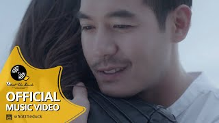 Download Musketeers - ยอม [Official MV] Video