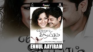 Download Ennul Aayiram Video