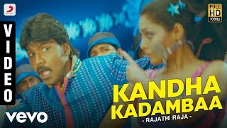Download Rajathi Raja - Kandha Kadambaa Video | Lawrence | Karunaas Video