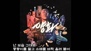 Download Deepflow -작두 (Feat Nucksal & Huckleberry P) Video
