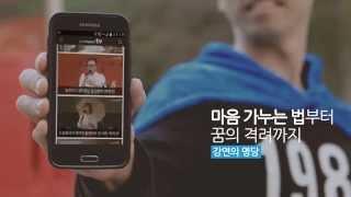Download 마이크임팩트 TV 청춘들이 보는 강연 영상 앱 [마이크임팩트] Video