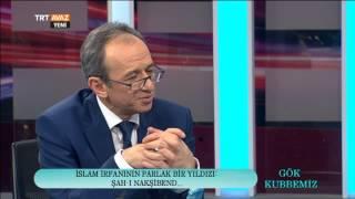 Download Gök Kubbemiz (Nakşibendilik) - TRT Avaz Video