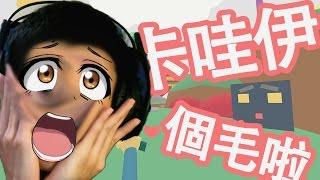 Download 這款血尿的遊戲 ➲ 可愛的星球 Video