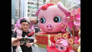 Download Pretty City All Dressed Up For Lunar New Year (2019) Video