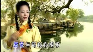 Download 劉珺兒 - 平湖秋月 (Stereo) Video