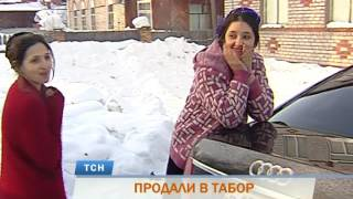 Download В Перми 14-летняя цыганка сбежала из табора и от следователей Video