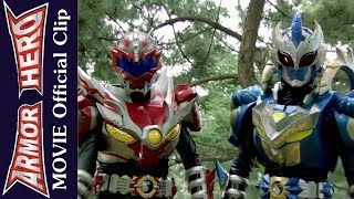 Download Armor Hero Emperor (Movie) - Official English Clip [HD 公式] - 2 Video