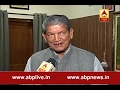 Download I requested high command to let me contest from two seats: Harish Rawat to ABP News Video
