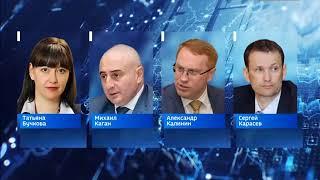 Download Дмитрий Артюхов утвердил состав правительства округа Video