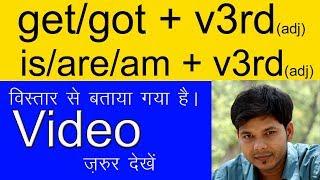Download GET/GOT + V3RD(adj)/ IS/ARE/AM + V3RD(adj) Video
