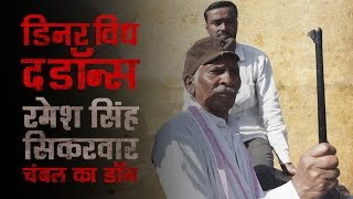 Download Dinner With The Dons - Ramesh Singh Sikarwar: The Don Of Chambal (Hindi)   Unique Stories From India Video