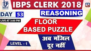 Download Floor Based Puzzle   Level 1   IBPS Clerk 2018   Reasoning   Day 53   3:00 PM Video