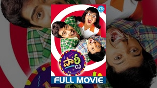 Download Party Telugu Full Movie | Allari Naresh, Shashank, Madhu Sharma | Ravi Babu | Chakri Video