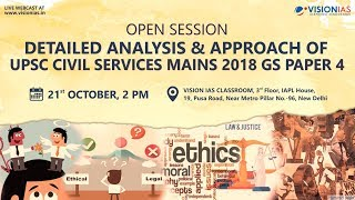 Download Discussion and Analysis of UPSC Civil Services Mains 2018 GS Paper 4 Video