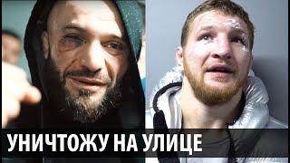 Download UFC 230 НОВЫЕ ОТМЕНЫ. ДРАКА НА УЛИЦЕ ИСМАИЛОВА И МИНЕЕВА БУДЕТ ЛИ ? Video