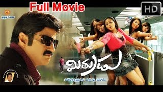 Download Mithrudu Full Length Telugu Movie Video