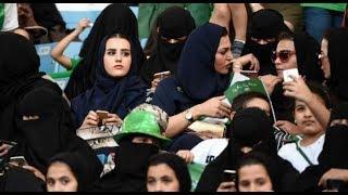 Download لأول مرة في السعودية مشجعات في مدرجات كرة القدم Video