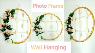 Download Hula Hoop Handmade Photo Frame Wall Hanging| Beautiful Home Decor| DIY| Video