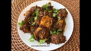 Download prawn thokku recipe in tamil |eral thokku | இறால் தொக்கு Video
