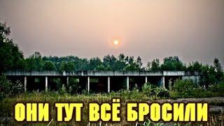 Download ЗАБРОШЕННАЯ ВОЕННАЯ ЧАСТЬ № 73408.ЖУТКОЕ МЕСТО(СТАЛК)/abandoned military base in Russia(eng sub) Video