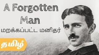Download Nicola Tesla A Forgotten Man நிகோலா டெஸ்லா என்னும் மறக்கப்பட்ட மனிதர் Video