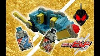 Download Kamen Rider Grease - Squash Driver & Squash Jelly/仮面ライダーグリス - スクラッシュドライバー&スクラッシュゼリー Video