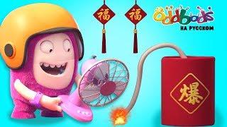 Download Чуддики | Китайский Новый Год | Смешные мультики для детей Video