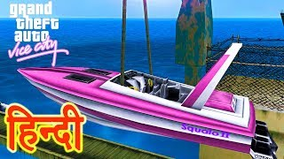 Download GTA Vice City - Mission Sir Yes Sir & Two Bit Hit & The Fastest Boat Video
