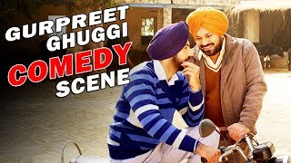 Download ਗੁਰਪ੍ਰੀਤ ਘੁੱਗੀ Gurpreet Ghuggi Comedy Scene | Manje Bistre Comedy Scenes | Punjabi Funny Movies 2017 Video