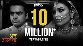 Download Unarranged (A short story)   Shortfilm Video