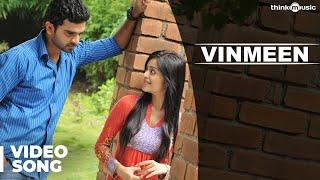 Download Thegidi Songs | Vinmeen Video Song | Ashok Selvan, Janani Iyer | Nivas K Prasanna Video