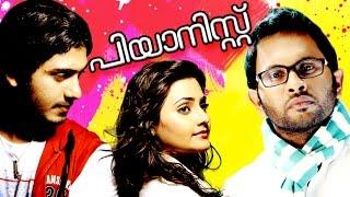Download New Release Malayalam 2015   PIANIST   Anu Mohan & Manochitra   Latest New Movie Video